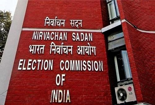 भारत निर्वाचन आयोग(फाइल फोटो)