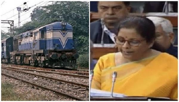 रेलवे बजट पेश करती हुए निर्मला सीतारमण