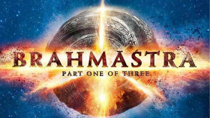 ब्रह्मास्त्र चार दिसंबर को होगी रिलीज