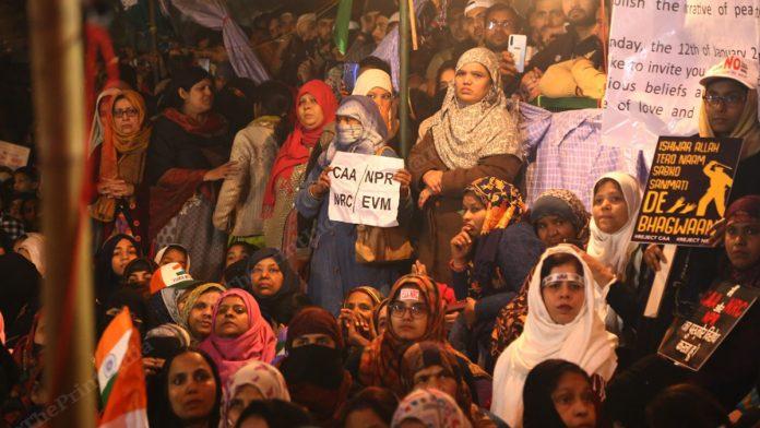 शाहीन बाग में धरना प्रदर्शन करते लोग (फाइल फोटो)