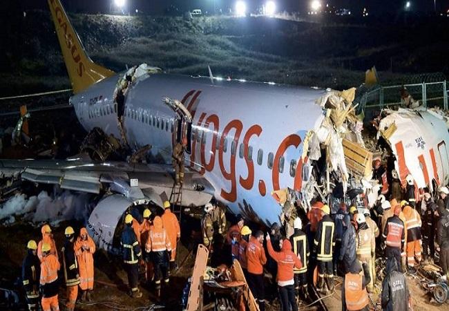 दुर्घटनाग्रस्त एयरलाइंस