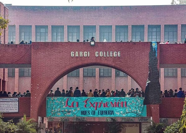 गार्गी कॉलेज (फाइल फोटो)