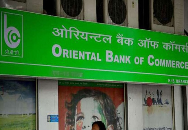 ओरिएंटल बैंक आफ कॉमर्स (फाइल फोटो)