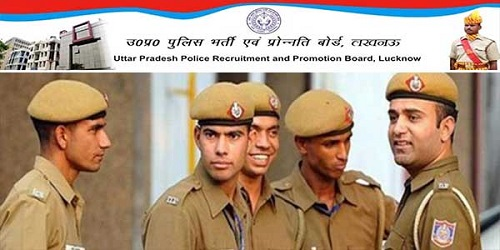 यूपी पुलिस में सिपाही भर्ती के नतीजे घोषित