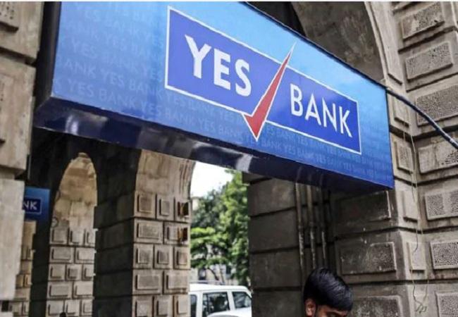 यस बैंक (फाइल फोटो)