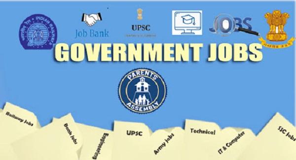 सरकारी नौकरी के लिए निकली वैकेंसी(फाइल फोटो)