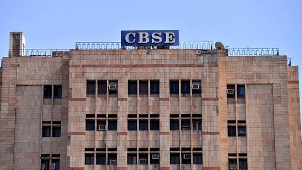 सीबीएसई बोर्ड ने 12वीं की परीक्षा के लिए डेट शीट की जारी