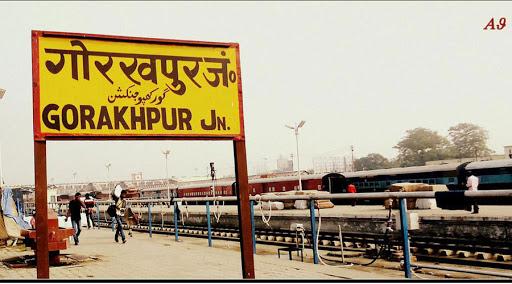 गोरखपुर के लिये ट्रेन में सवार थे श्रमिक