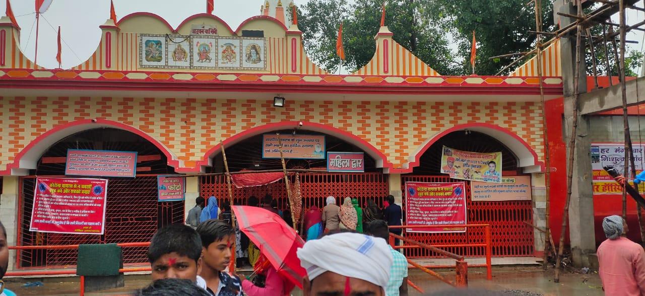 मंदिर सील होने से मायूस लौटे भक्त