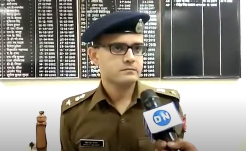 2013 बैच के पुलिस अधीक्षक रोहित सिंह सजवान