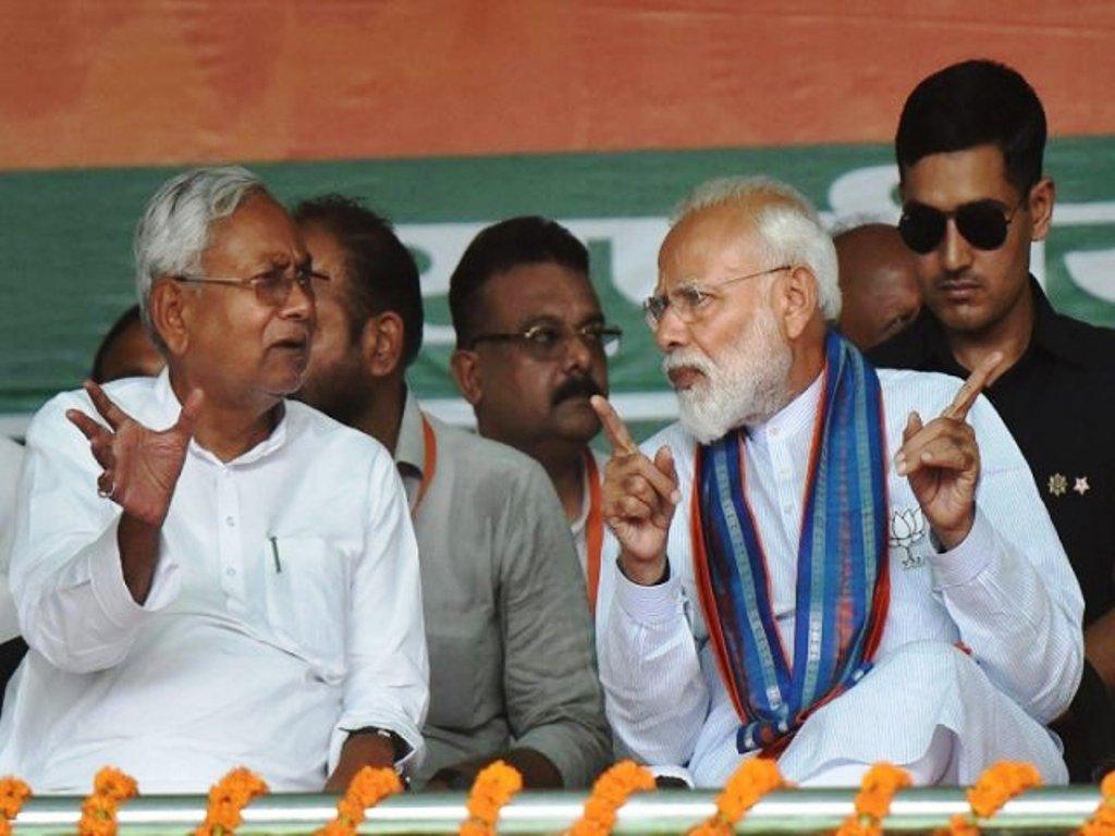 नीतीश कुमार और पीएम मोदी  (फाइल फोटो)