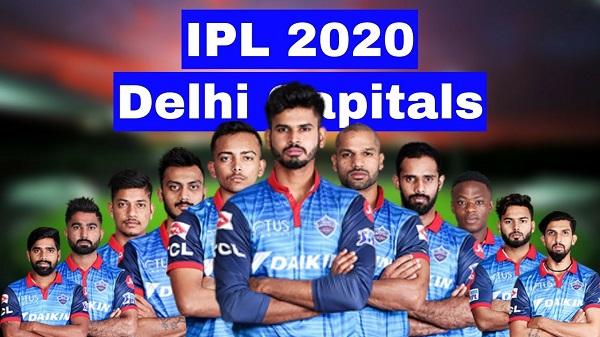 दिल्ली कैपिटल्स टीम (फाइल फोटो)