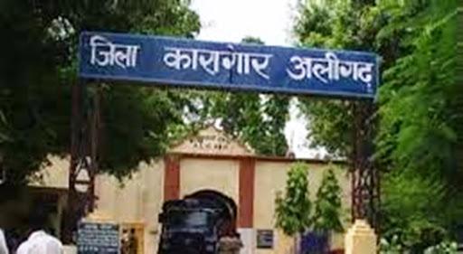 अलीगढ़ जिला जेल में बंद हैं हाथरस कांड के आरोपी (फाइल फोटो)