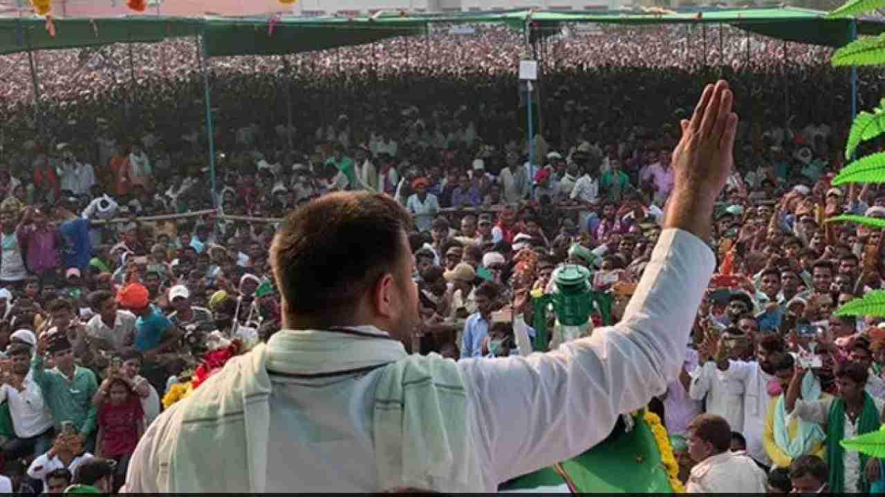 तेजस्वी यादव आज 13 चुनावी सभाओं को करेंगे संबोधित (फाइल फोटो)