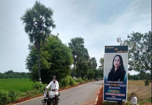 कमला हैरिस के पोस्टर