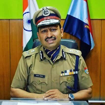 सीनियर आईपीएस अशोक कुमार