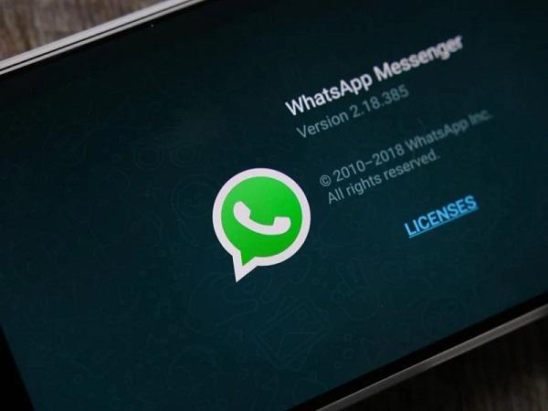 व्हाट्सएप (फाइल फोटो)