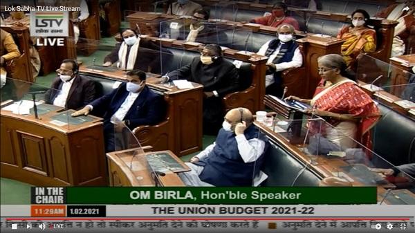 वित्त मंत्री निर्मला सीतारमण ने पेश किया बजट