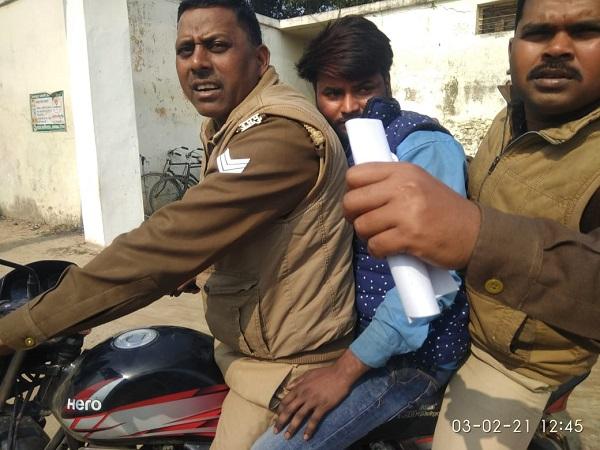 पुलिस ने आरोपी  को किया गिरफ्तार