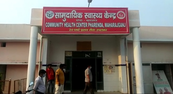सामुदायिक स्वास्थ्य केंद्र बनकटी (फाइल फोटो)