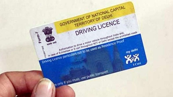 ड्राइविंग लाइसेंस  (फाइल फोटो)