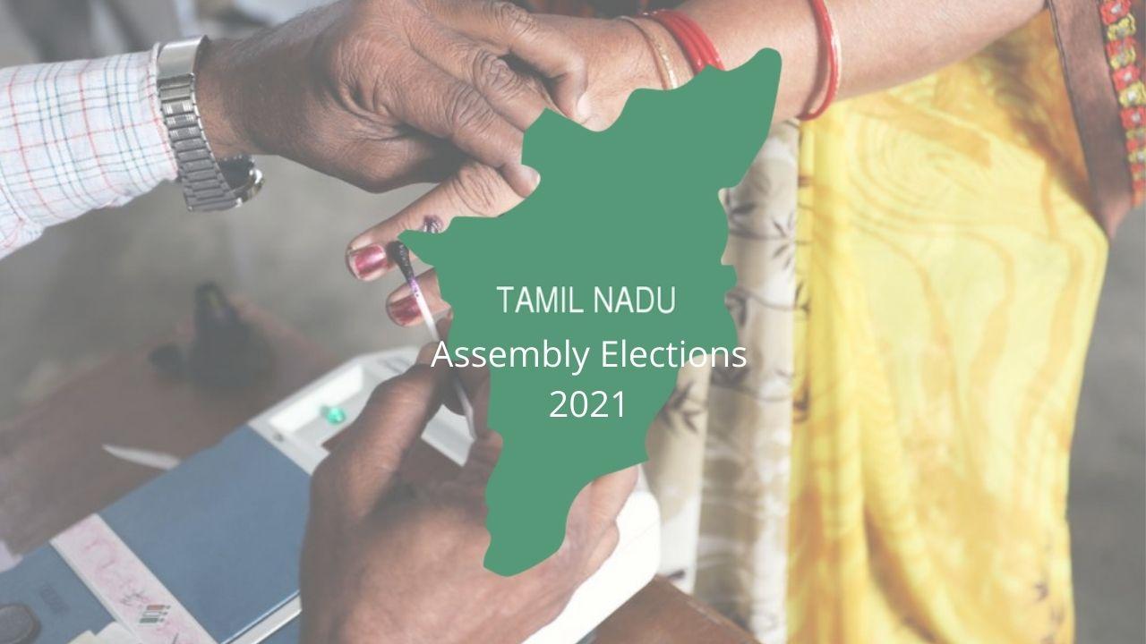 तमिलनाडु में 234 सीटों पर होंगे चुनाव