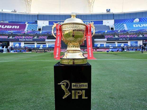 IPL ट्रॉफी (फाइल फोटो)
