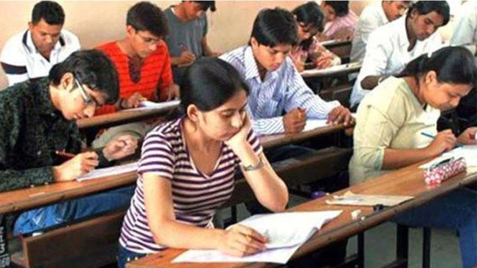 बाद में होगी बीएड प्रवेश परीक्षा की घोषणा (फाइल फोटो)