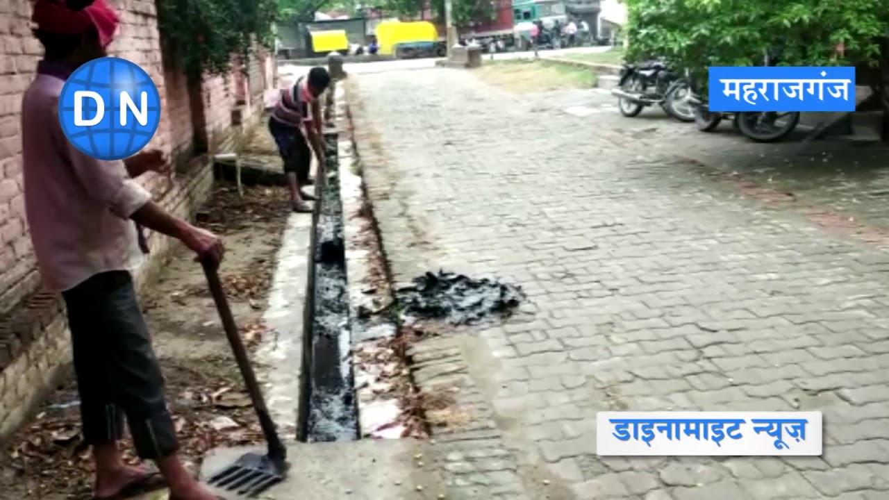 कई सफाई कर्मचारी होंगे वेतन से वंचित