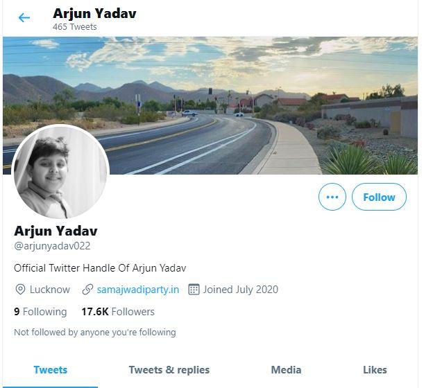 अर्जुन के नाम से ट्विटर पर बनाया गया फर्जी अकाउंट