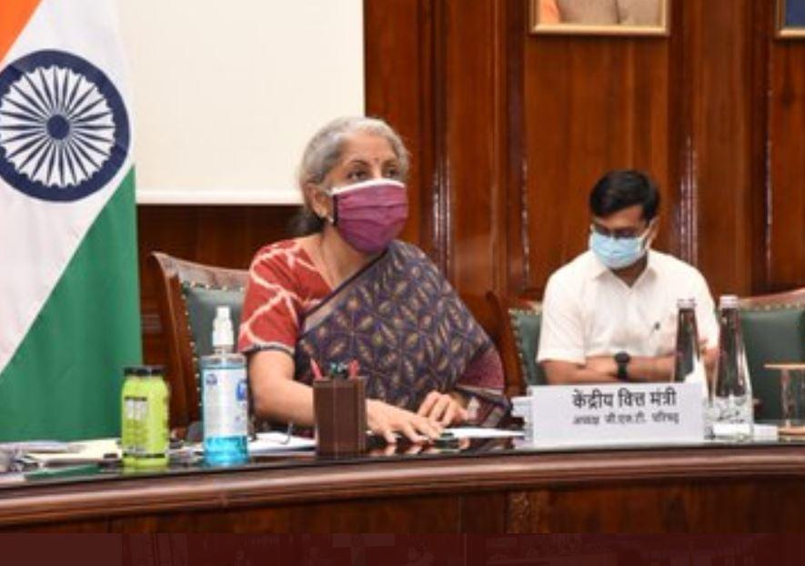 जीएसटी परिषद की बैठक