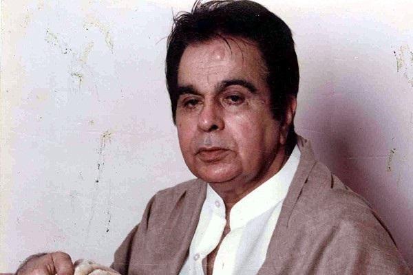 बॉलीवुड के सीनियर अभिनेता दिलीप कुमार  (फाइल फोटो)