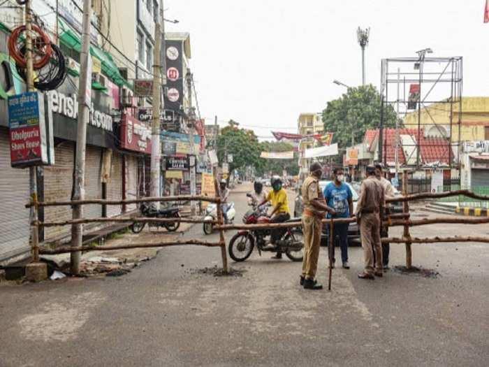 यूपी में कोरोना मामलों में कमी से कर्फ्यू में ढ़ील (फाइल फोटो)