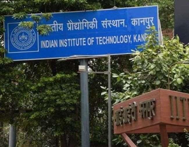 आईआईटी कानपुर में वैकेंसी (फाइल फोटो)
