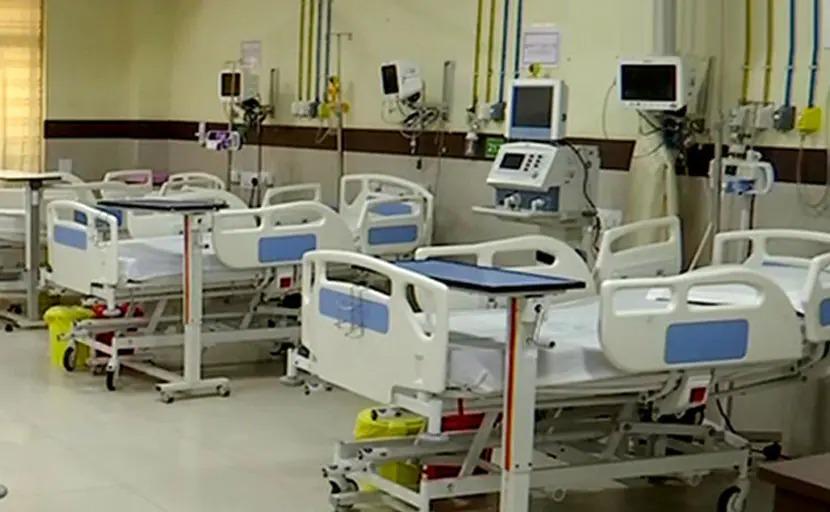 अस्पतालों की कई खामियां उजागर