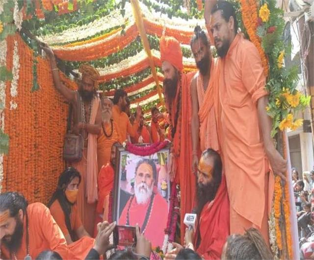 महंत नरेंद्र गिरी की अंतिम यात्रा