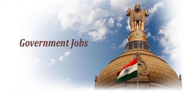 सरकारी नौकरी के लिए बंपर वैकेंसी (फाइल फोटो)