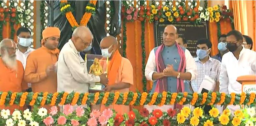 कार्यक्रम में रक्षा मंत्री राजनाथ सिंह और सीएम योगी