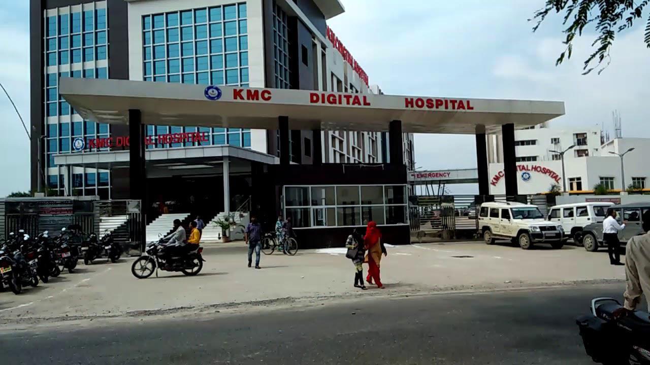 केएमसी हास्पिटल फिर विवादों में